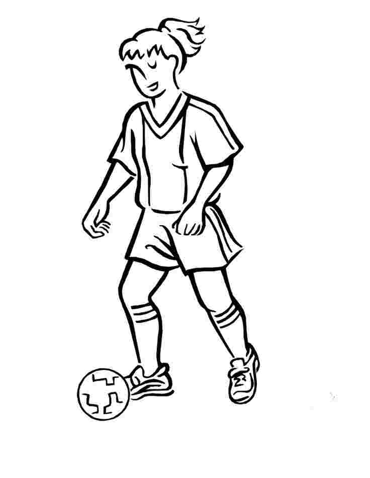 Free Printable Soccer Coloring Pages, Download Free Clip Art, Free ...   951x736