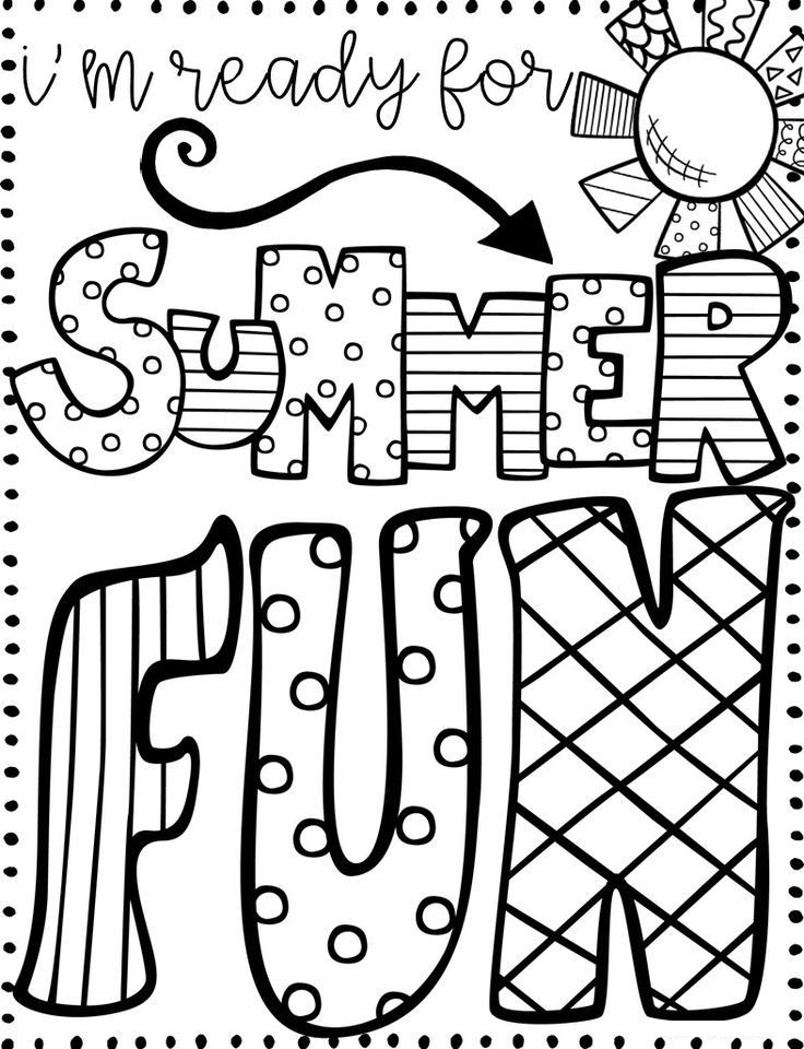 Top 20 Printable Summer Coloring Pages