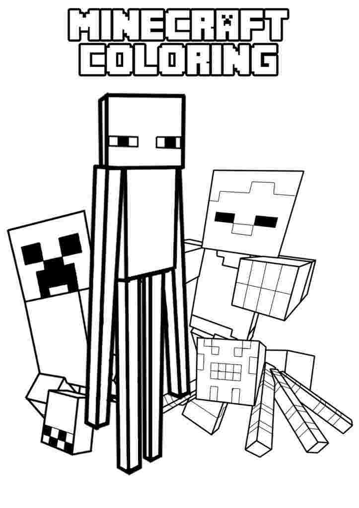 Top 20 Printable Minecraft Coloring Page