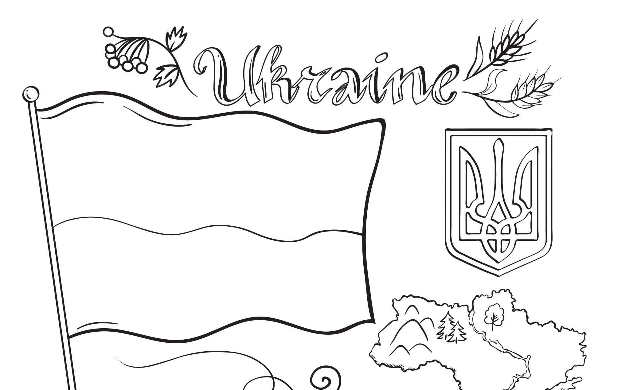 Top 33 Printable Ukraine Coloring Pages